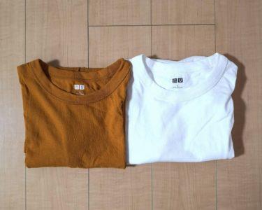 【メンズファッション】リピーター続出!!UNIQLO U クルーネックTシャツをレビュー